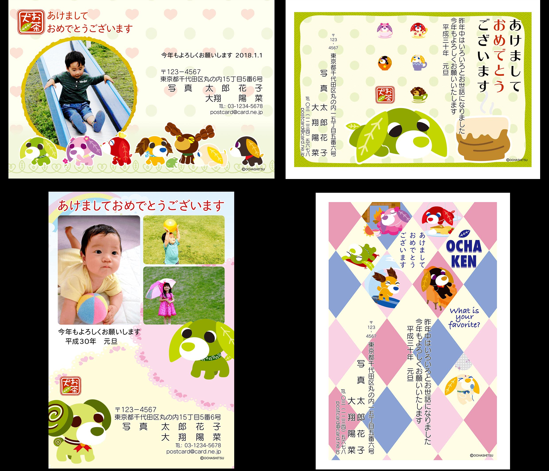 お茶犬の画像 p1_28